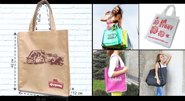 f2cd77bf323b Если вам нужны сумки со склада под нанесение логотипа - они перед вами: