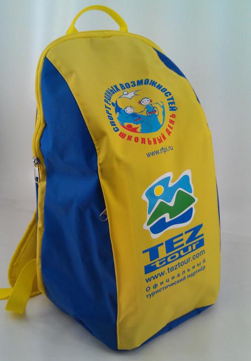a46fe08466cb Детские рюкзаки с логотипом / +7 (495) 729-57-97